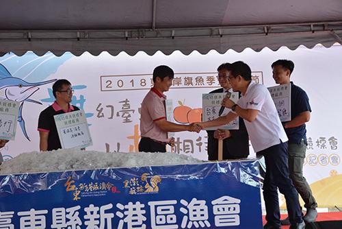台東旗魚首度官方拍賣 「第一旗」喊出9萬5創紀錄