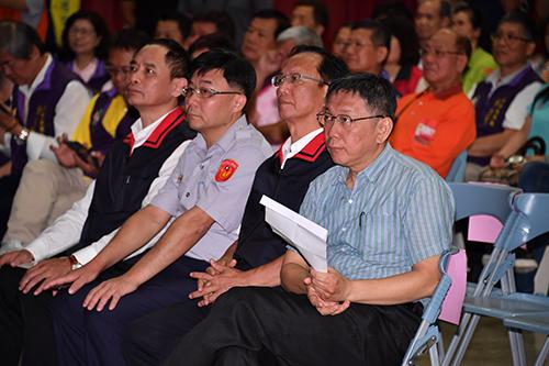 台北市長柯文哲表揚本年度績優守望相助隊