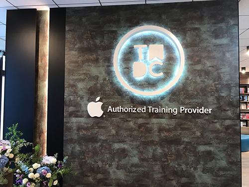 全國唯一 TWDC蘋果授權訓練機構開幕啟用