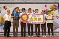 教育部:「台灣能」百隊學子挑戰潔能創意