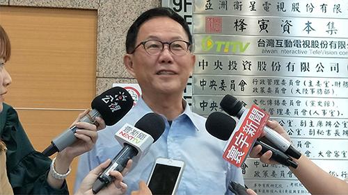 台北市長參選人丁守中,回應最新民調是「沒有評論!」(記者陶煥昌翻攝)