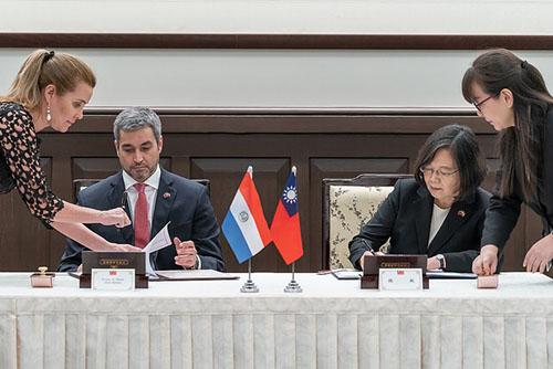 總統蔡英文會晤巴拉圭總統 盼透兩國交流更多新進展