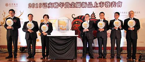 台銀總經理邱月琴(左三)及台灣金控總經理詹庭禎(右四)出席新上市之貴金屬新品記者會。