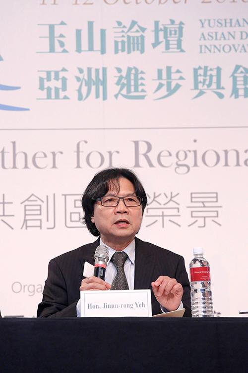 教育部長葉俊榮