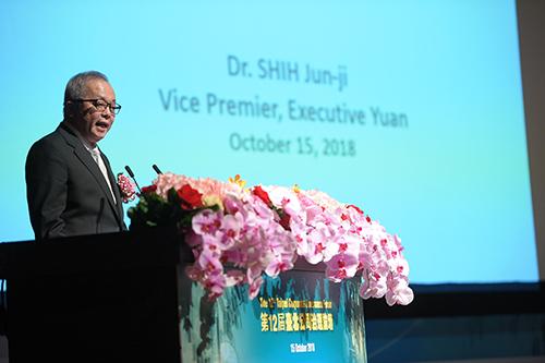 行政院副院長出席第12屆台北公司治裡論壇專題演講