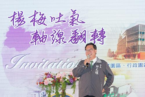 桃園市辦理楊梅區重大建設地方說明會