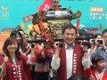 2018台北溫泉季11月1日至5日登場 歡迎來北投!