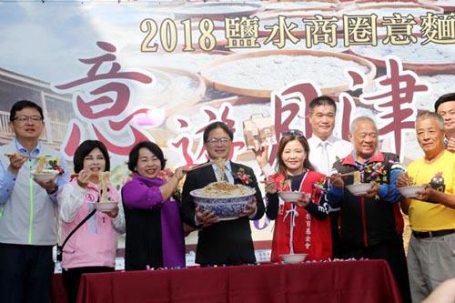 台南「2018意遊月津—鹽水商圈意麵節」活動28日揭幕