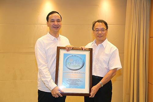 新北市蘆洲區今年通過西太平洋健康城市(AFHC)國際認證,市政會議上由區長賴俊達獻獎給市長朱立倫。