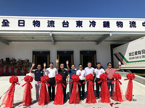 全日物流台東站開幕 縣長黃健庭期協助農漁畜產品銷售