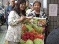 基隆市政府:精美水果稅務宣導月曆兌換搶手!