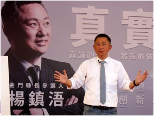楊鎮浯政策牛肉上桌 讓金門百姓揪咁心