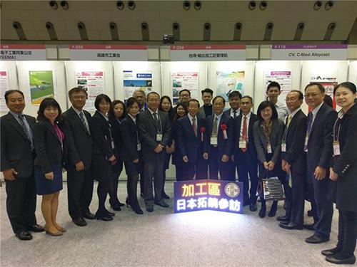 2018東京新價值創造展開幕 加工處率商拓展國際市場