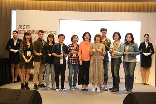 文化部影視局徐宜君局長(右5)與「107年度電視節目劇本創作獎」得主合影