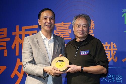 新北市府中7週年台灣電影職人展VIP之夜,朱市長邀請導演李安擔任府中15特聘導師