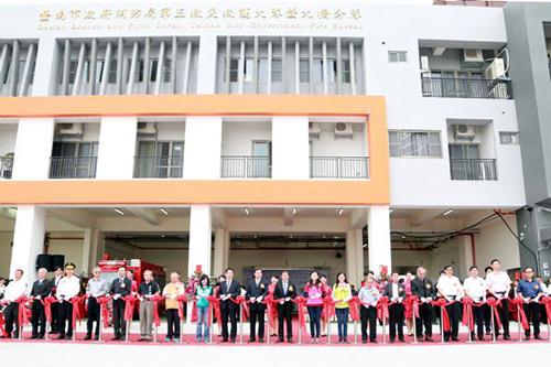 台南市永康大橋消防廳舍落成啟用 提昇救災救護效能