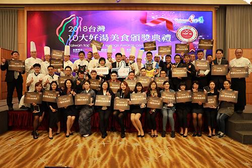交通部觀光局公布台灣10大好湯美食評選結果