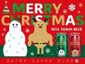 耶誕包裝這樣玩! 啤酒大廠再出奇招搶占耶誕商機