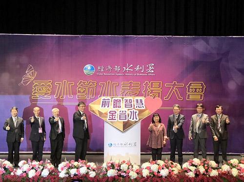 台灣人的驕傲!全民共度缺水難關共創台灣水價值