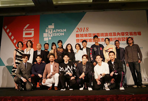 台灣影視前進2018新加坡亞洲電視論壇