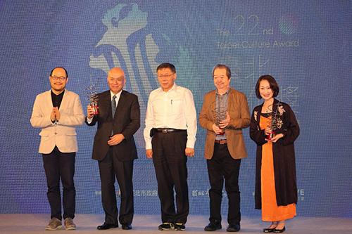台北市長柯文哲出席第22屆台北文化獎頒獎典禮