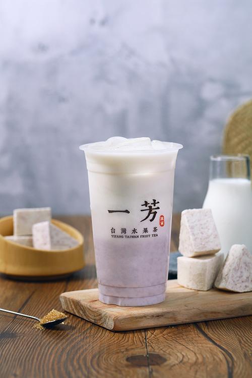 大甲芋頭鮮奶