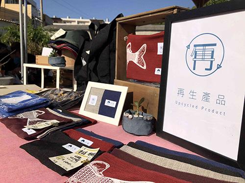 參先生手作工作室團隊與鹿港在地商家共同舉辦今秋藝術節市集活動,希望藉此提升在地環保意識。
