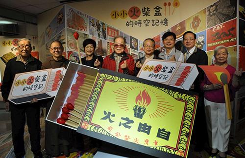 新竹市文化局副局長李欣耀、孟繁興伯伯及與會來賓合影