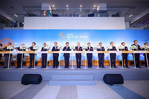 三井OUTLET PARK台中港開幕 市長林佳龍:將吸引更多投資