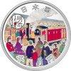 台銀:日本明治150周年彩色精鑄銀幣,限量上市!