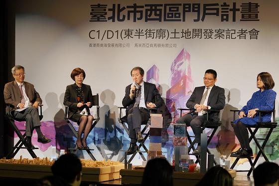 國際團隊南海、馬頓攜手,打造「台北CITY ONE」西門門戶計畫