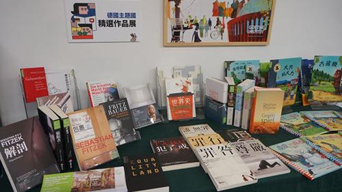 2019台北國際書展 讀書正好的德國故事超展開!