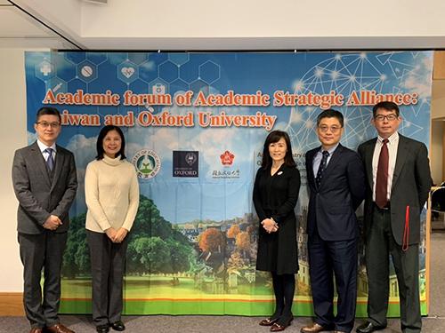 台灣高教與牛津大學策略聯盟研討會13日登場