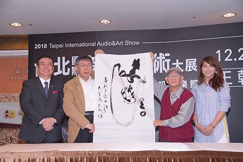 台北市長柯文哲出席台北國際音響暨藝術大展