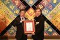 打造台南市美術館2館 日本建築師坂茂獲頒榮譽市民
