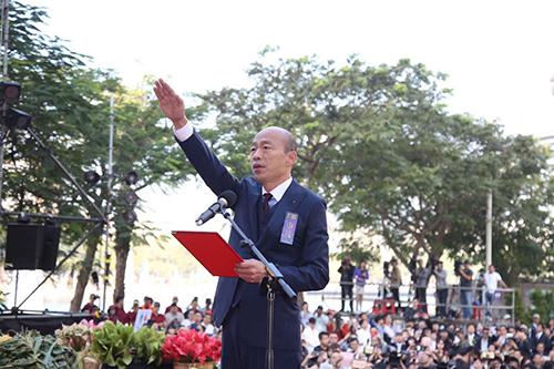 鰲躍龍翔南方崛起 高雄市長韓國瑜就職宣誓打造高雄