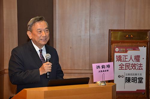 政務次長陳明堂