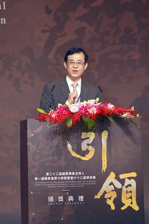 教育部舉辦第62屆學術獎頒獎典禮