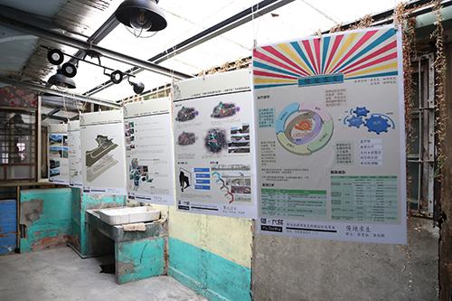 南華大學建景系師生舉辦「全能攤販改造計畫」成果展。