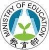 教育部舉辦基礎語文培育成果發表會