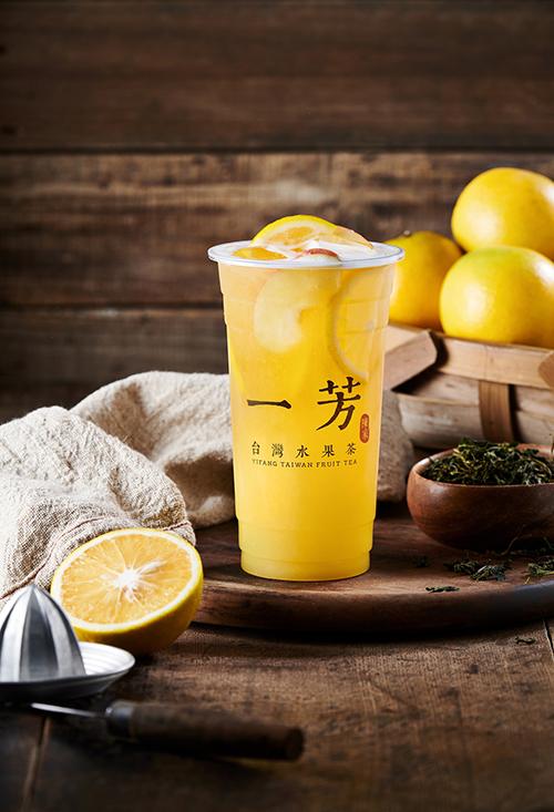 鮮榨柳丁水果茶