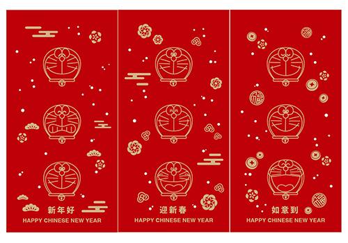 2019一芳水果茶與哆啦A夢聯名紅包袋