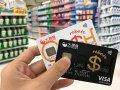 辦年貨 台新銀推十二大通路刷卡優惠  再送百萬紅包