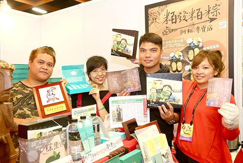 台東魯凱族廠商參與年貨展,帶來部落美食熱情相挺。(圖外貿協會提供。)