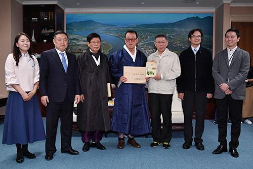 台北市長柯文哲接見來訪韓國儒學團體代表