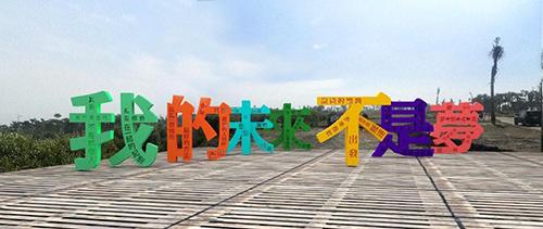 作家跨界 用文字讓台灣燈會字字「珠」璣