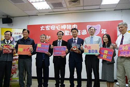 農委會主委陳吉仲(右四)堅守超前佈署、阻絕境外原則