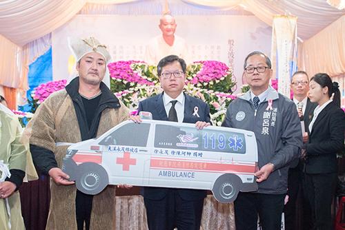 徐永茂捐贈桃園市救護車 市長鄭文燦:守護大溪居民