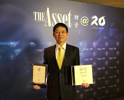 玉山銀行連續4年榮獲《The Asset》「台灣最佳銀行」
