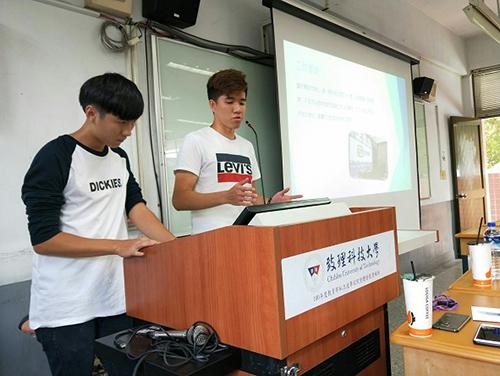 參與競賽活動之學生於臺上報告